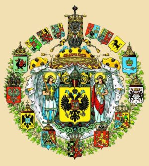 coat of arms of the russian empire, heraldry, russia-1530851.jpg